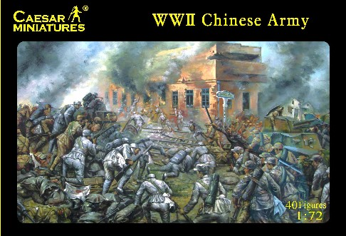 Image 0 of Caesar Miniatures 1/72 WWII Chinese Army (40)