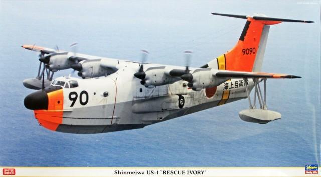 Hasegawa 1/72 SHINMEIWA US1 RESCUE IVORY JMSDF FLYING BOAT AIRCRAFT