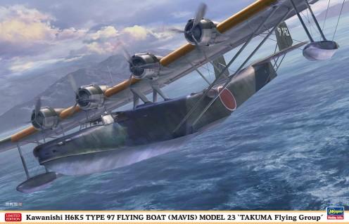 Hasegawa 1/72 LAWANISHI H6K5 TYPE 97 MODEL 23 TAKUMA FLYING BOAT AIRCRAFT