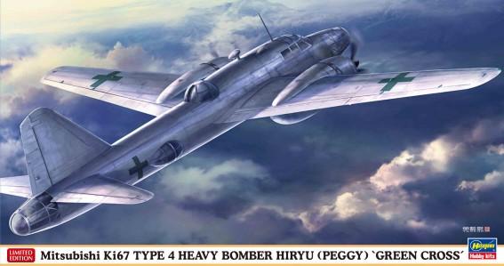 Hasegawa 1/72 Mitsubishi Ki67 Type 4 Hiryu (Peggy) Green Cross Heavy Bomber (Ltd Edition)