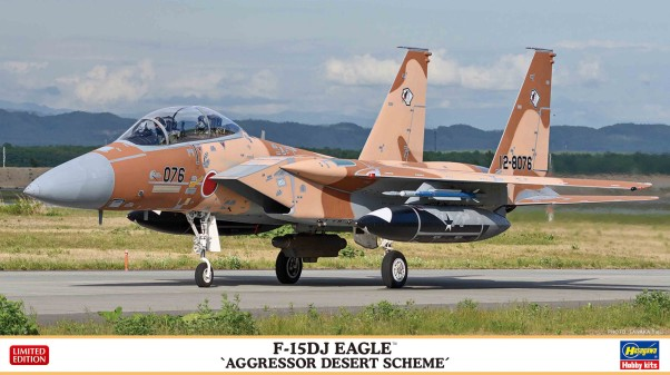 Hasegawa 1/72 F15DJ Eagle Aggressor Desert Scheme Fighter (Ltd Edition)
