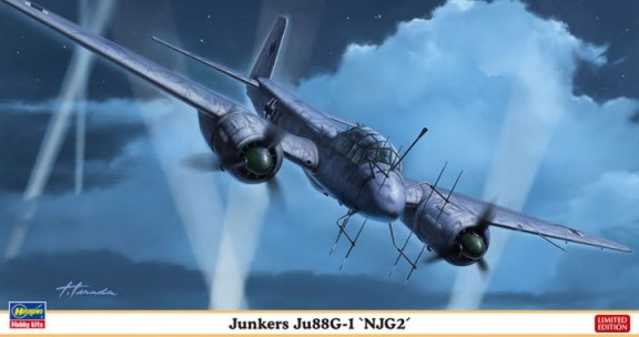 Hasegawa 1/72 Junkers Ju88G1 NJG2 Luftwaffe Night Fighter (Ltd Edition)
