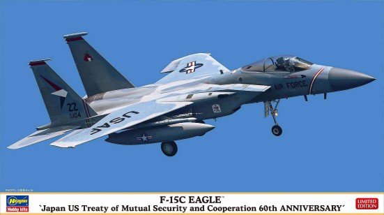 Hasegawa 1/72 F15C Eagle Japan US Treaty of Mutual Security & Cooperation Fighter 60th Anniversary (Ltd Edition)