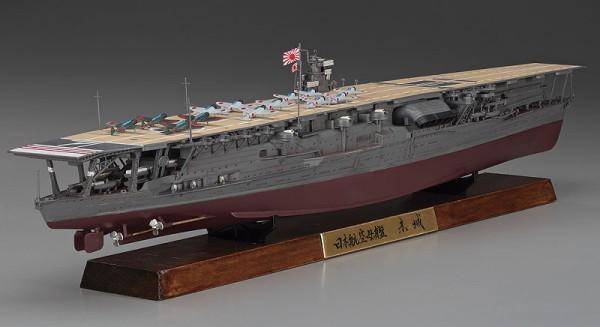 Hasegawa 1/700 IJN Akagi Aircraft Carrier Full Hull Version