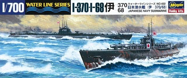 Hasegawa 1/700 IJN I370/I68 Submarine