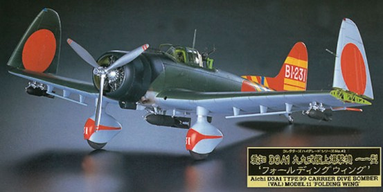 Hasegawa 1/48 Aichi D3A1 Type 99 (Val) Model 11 Folding Wing Carrier Dive Bomber (Ltd Edition)