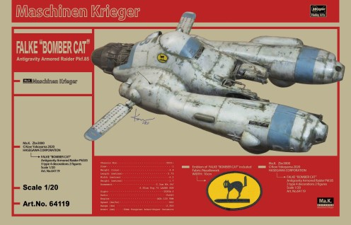 Hasegawa 1/20 Maschinen Krieger Falke Antigravity Armored Raider Pkf85 Bomber Cat Fighter (Ltd Edition)