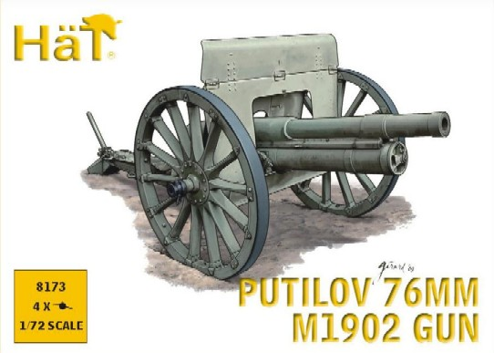 Hat 1/72 WWI Putilov 76mm M1902 Gun (4)