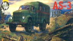 Military Wheels Models 1/72 AS3 Army Ambulance Truck (D)
