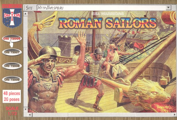 Orion Figures 1/72 Roman Sailors (48)