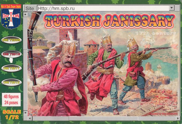 Orion Figures 1/72 Turkish Janissary XVII Century (48)