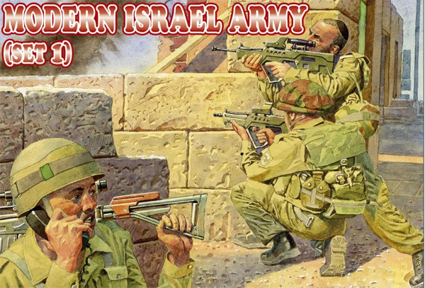 Orion Figures 1/72 Modern Israel Army Set #1 (48)