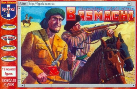Orion Figures 1/72 Basmachi Russian Civil War (12 Mtd)