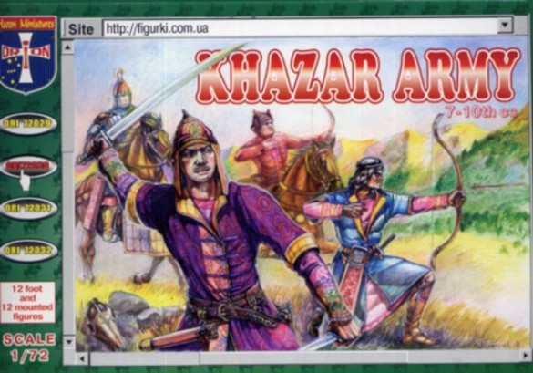 Orion Figures 1/72 Khazars Army VII-X Century (12 Mtd & 12 Foot)
