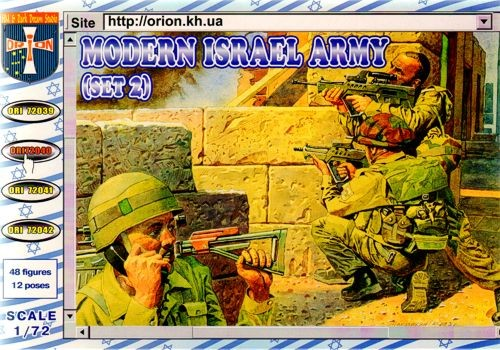 Orion Figures 1/72 Modern Israel Army Set #2 (48)