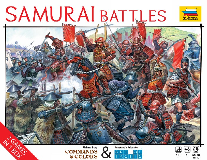 Zvezda Samurai Battles Warfare Board Game (2 in 1) Commands/Colors & Art of Tact