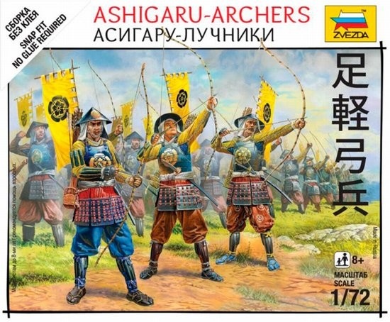 Image 0 of Zvezda 1/72 Ashigaru Archers (5) (Snap)