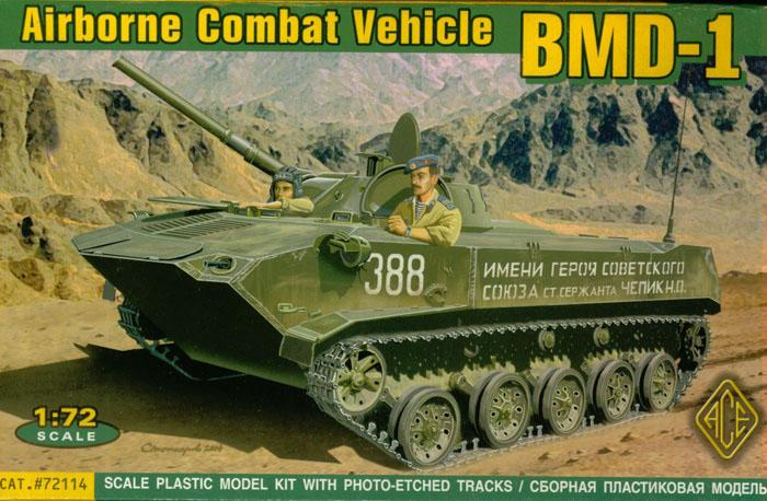 Image 0 of Ace Plastic Models 1/72 BMD1 Airborne Combat Vehicle