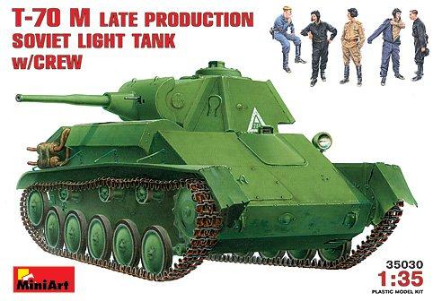 Image 0 of Miniart Models 1/35 T70M Late Soviet Light Tank w/5 Crew (D)