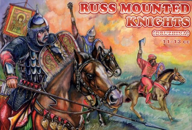 Orion Figures 1/72 Russ Knights XI-XIII Century (12 Mtd)