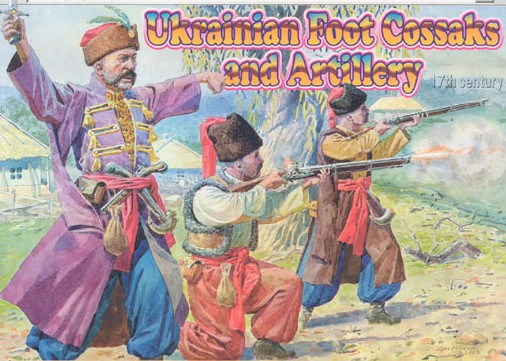 Orion Figures 1/72 Ukrainian Foot Cossacks & Artillery XVII Century (34 & 2 Cann