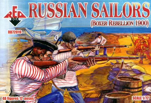 Red Box Figures  1/72 Russian Sailors Boxer Rebellion 1900 (48)