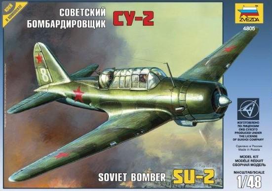 Zvezda 1/48 Sukhoi Su2 Soviet Bomber