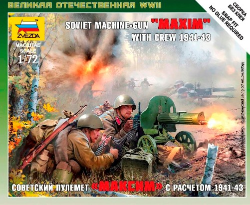 Zvezda 1/72 Soviet Machine Gun Maxim (2) w/4 Crew 1941-43 (Snap)
