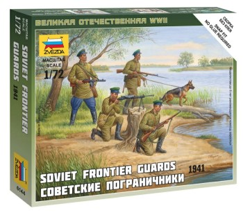 Zvezda 1/72 Soviet Frontier Guards 1941 (4 w/Dog) (Snap)