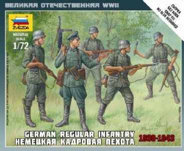 Image 0 of Zvezda 1/72 German Infantry 1939-43 (5) (Snap)