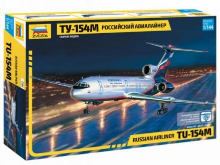 Zvezda 1/144 Tu154M Russian Medium Range Passenger Jet