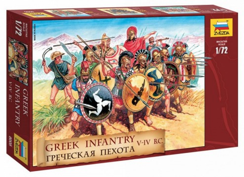 Zvezda 1/72 Greek Infantry V-IV BC (45)