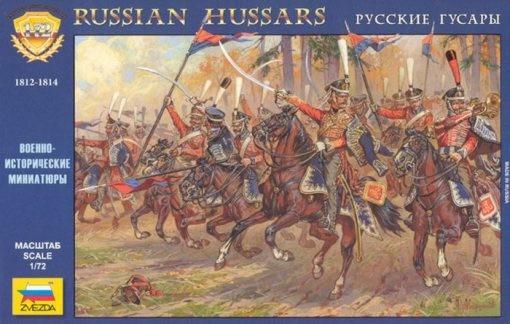 Zvezda 1/72 Russian Hussars 1812-14 (18 Mtd)