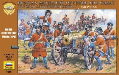 Image 0 of Zvezda 1/72 Russian Artillery Peter the Great XVII-XVIII AD (33, 9 Horses, 5 Can