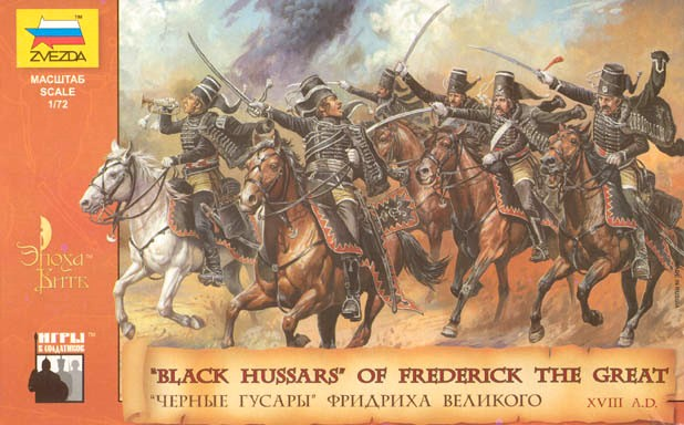 Zvezda 1/72 Black Hussars of Frederick II The Great of Prussia XVIII Century (19