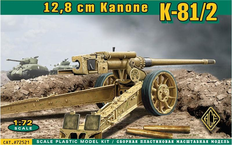 Image 0 of Ace Plastic Models 1/72 German K81/2 12.8cm Kanone Heavy Gun