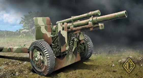 Image 0 of Ace Plastic Models 1/72 M2A1 105mm US Field Howitzer Gun