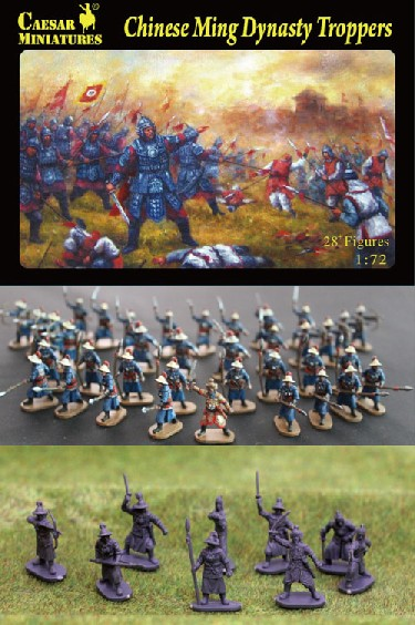 Caesar Miniatures 1/72 Chinese Ming Dynasty Troopers (30)