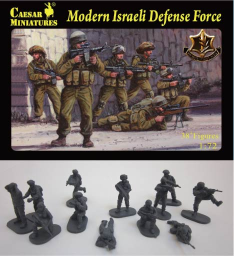 Caesar Miniatures 1/72 Modern Israeli Defense Force (40)