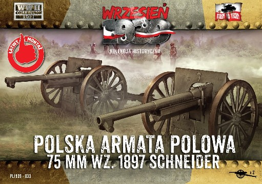 Image 0 of First To Fight Models 1/72 WWII 75mm Wz1897 Schneider Polish Field Cannon (2)