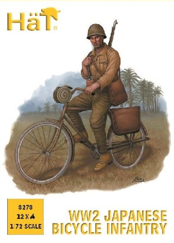 Hat 1/72 WWII Japanese Bicycle Infantry (12)