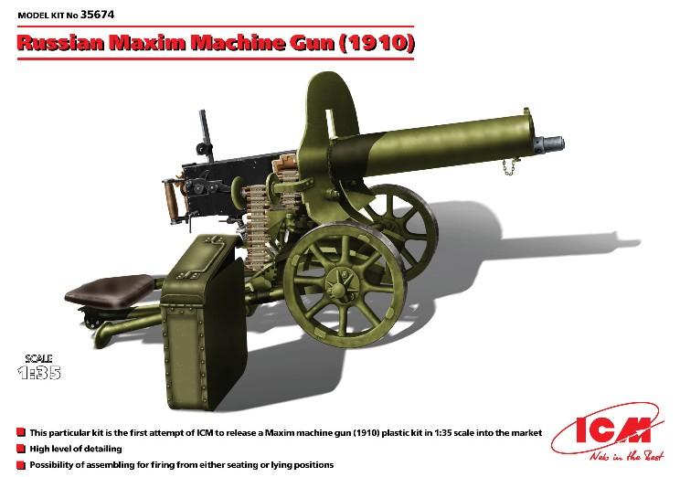 ICM Models 1/35 Russian Maxim Machine Gun 1910