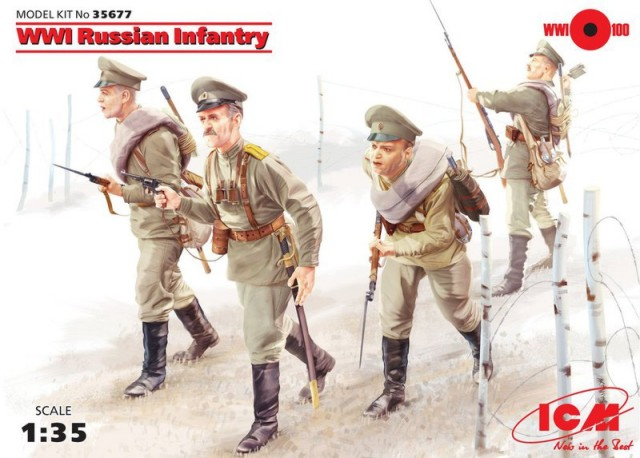 Image 0 of ICM Models 1/35 WWI Russian Infantry (4) w/Weapons & Equipment