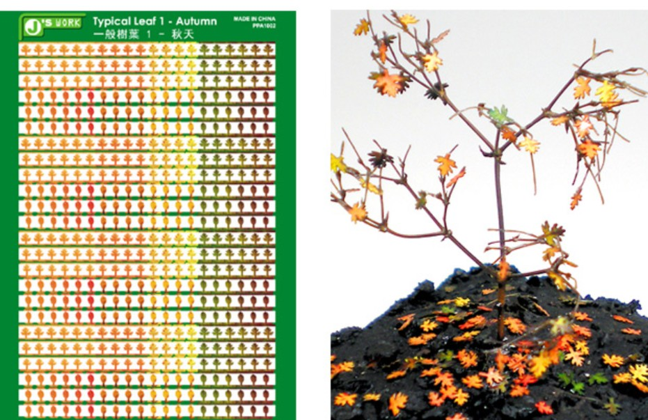 Js Work Models Multi-Scale Typical Autumn Yellow-Red Small Leaves (Colored Paper