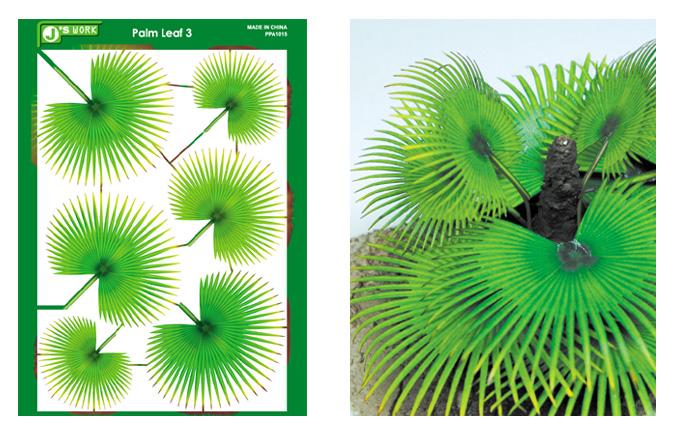 Js Work Models Multi-Scale Palm Fan Leaves (Colored Paper)