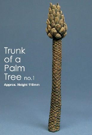 Js Work Models 2.8 Palm Tree Trunk (Unpainted Resin)