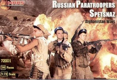 Mars Figures 1/72 Afghanistan War Russian Paratroopers (36)