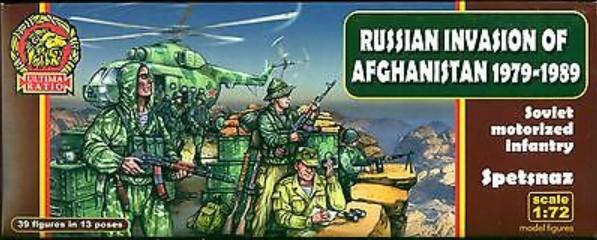 Mars Figures 1/72 Ultima Ratio: Russian Invasion of Afghanistan 1979-1989 Soviet