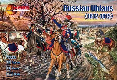 Mars Figures 1/72 Napolenic War 1812-15 Russian Uhlans (12 Mtd)
