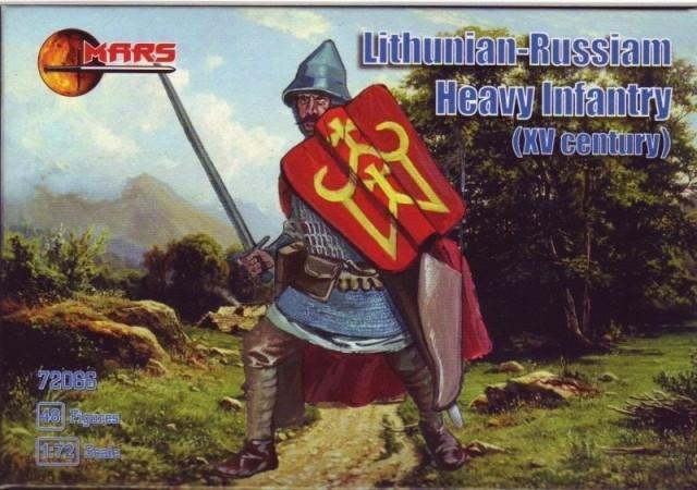 Mars Figures 1/72 1st Half XV Century Lithunian Russian Heavy Infantry (48)
